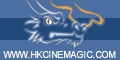 Hong Kong Cinemagic