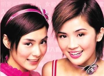 http://www.hkcinemagic.com/en/images/docs/large/bilan2002twins_f8ee2e9321f36ca6dec2866846baacb2.jpg
