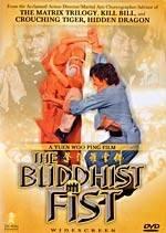 Buddhist fist dvd