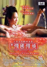 Hong Kong Cinemagic - The Impotent King