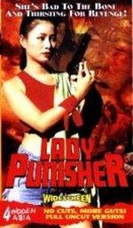 Hong Kong Cinemagic - The Lady Punisher