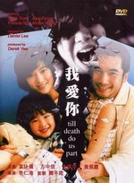 Amazon.com: Her Name Is Cat [VHS]: Michael Wong, Almen Pui