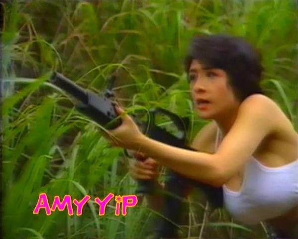 Amy yip chi may