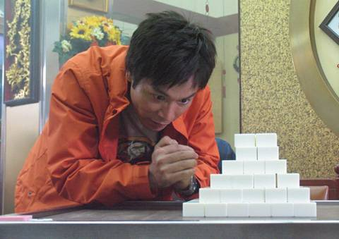 kung fu mahjong 3 full movie