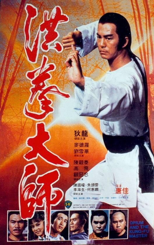 Les films arts martiaux les plus populaires - AlloCin
