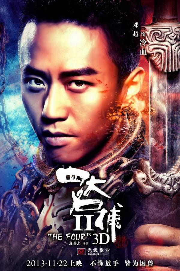 Hong Kong Cinemagic - Gallery Deng Chao
