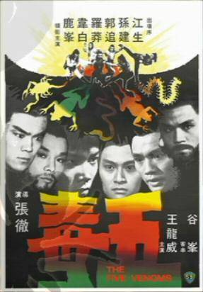 An analysis of the masculine image of heroic bloodshed in a better tomorrow a movie by john woo
