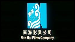 Hong Kong Cinemagic - Nan Hai Films Company