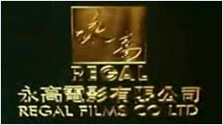 Hong Kong Cinemagic - Regal Films Co. Ltd.