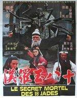 Le Secret Mortel Des 18 Jades dans FILMS 18JadeArhats_07300df560ee2848574f6081681c6bab