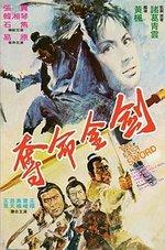 Le Sabre écarlate (1971) affiche