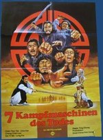Les 7 Secrets du Kung Fu affiche