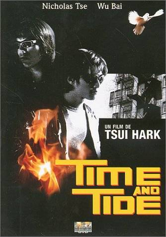 [HK] Time And Tide FRENCH DVDRIP XVID preview 0
