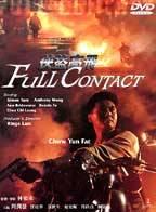 Ringo Lam Fullcontact-poster_d3424b7d6d96b9681bc902a02354c8e1