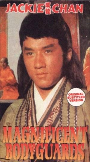 Leung, Siu Ping Bruce Leung Siu-Lung,. Leung, Siu Ping