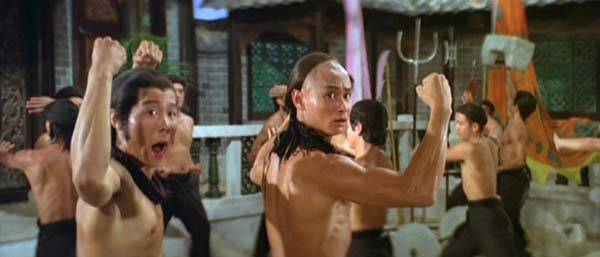 [Shaw Brothers] Martial Club FRENCH DVDRIP XVID preview 1