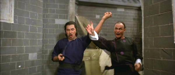 [Shaw Brothers] Martial Club FRENCH DVDRIP XVID preview 3