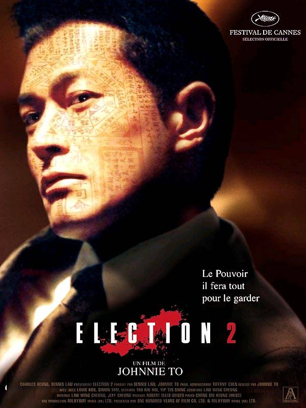 [HK] Election 2 VOSTFR DVDRIP XVID preview 0