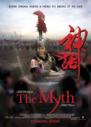 [HK] The Myth VOSTFR DVDRIP XVID preview 0