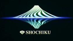 http://www.hkcinemagic.com/fr/images/studio/shochiku.JPG
